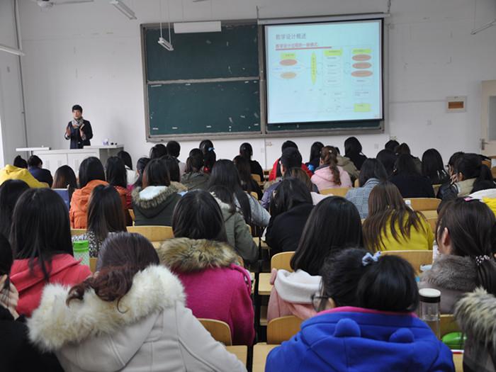外国语学院举办英语课堂教学设计与案例分析讲座